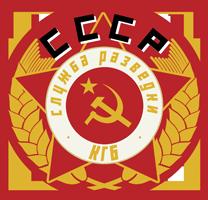 Logo URSS